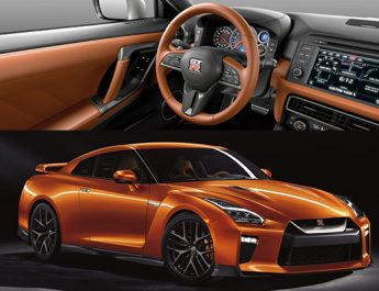 New Sports Cars – 2020 Nissan GT-R with a Twin-Turbocharged Engine